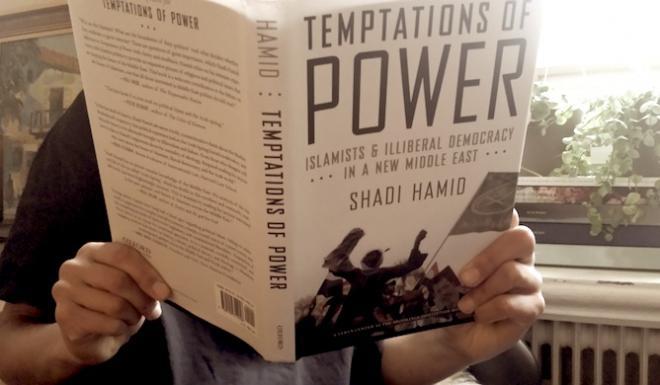temptationspower2